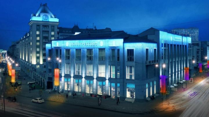 «Пыль в глаза и китч»: эксперты — о космически дорогой концепции подсветки Новосибирска