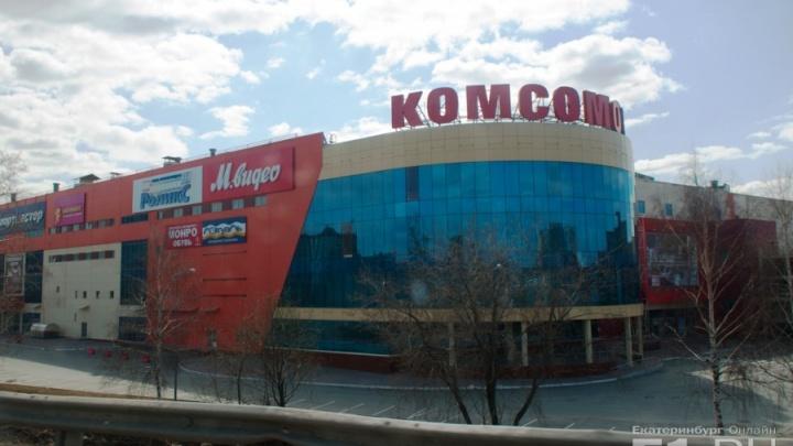 Экс-владельца «Комсомолла» объявили в международный розыск за преднамеренное банкротство
