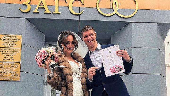 Вратарь ФК «Уфа» после тренировки отправился в ЗАГС