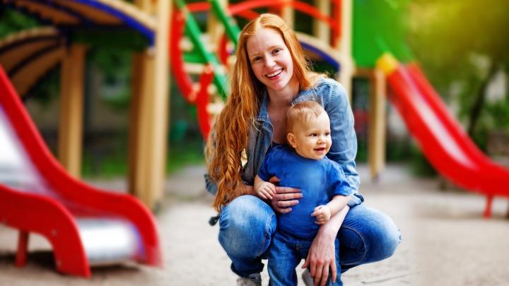 «Материнский капитал» на первого ребёнка: в Екатеринбурге появилось спецпредложение для семей