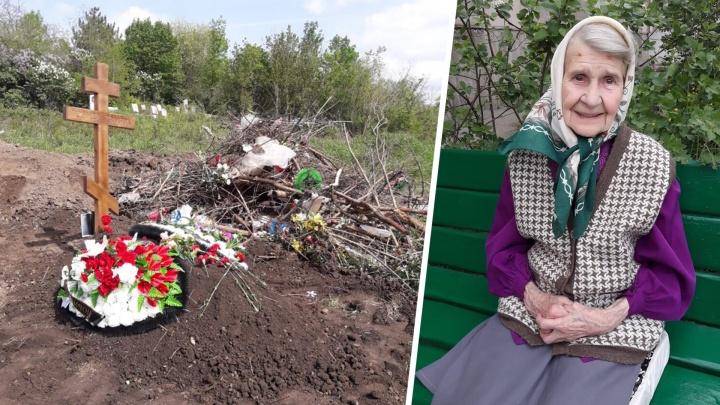На Северном кладбище в Ростове женщину похоронили в куче мусора