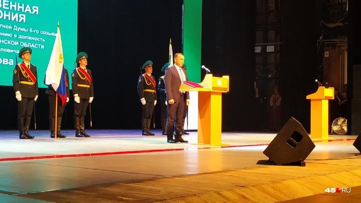 Вадим Шумков официально вступил в должность губернатора Курганской области