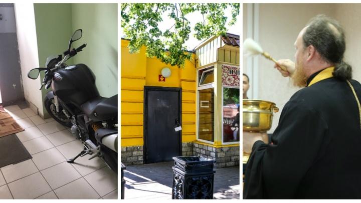 Дичь недели: туалет на юбилей города, мотопарковка в подъезде и сумасшедшие танцы на стадионе