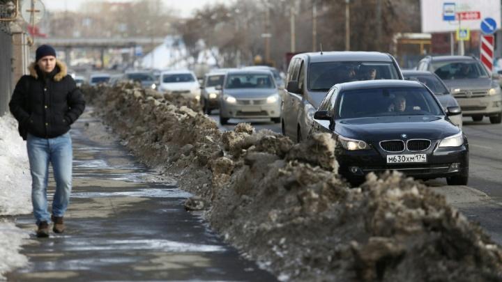 «Звучит красиво»: за плохую уборку снега в Челябинске выписали штрафы на полмиллиона рублей