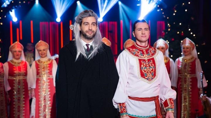 Омский хор выступил на шоу Ивана Урганта с песней про Ведьмака