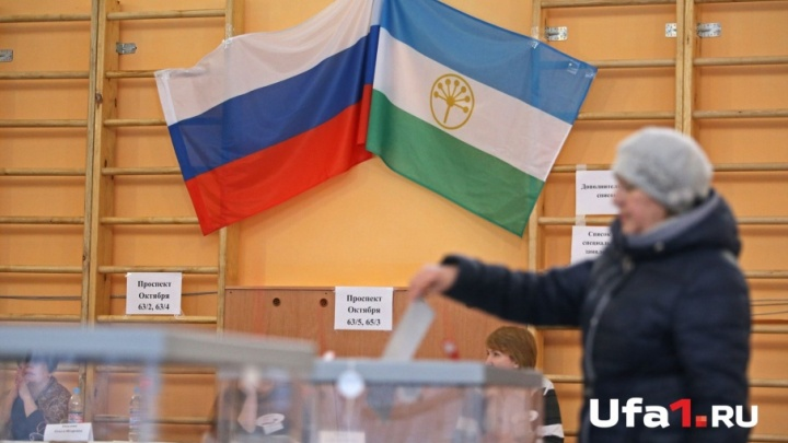 Как Уфа выбирала президента России