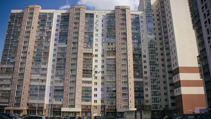 Заезжай, подешевело: в Челябинске резко выросло число предложений о продаже недорогих квартир