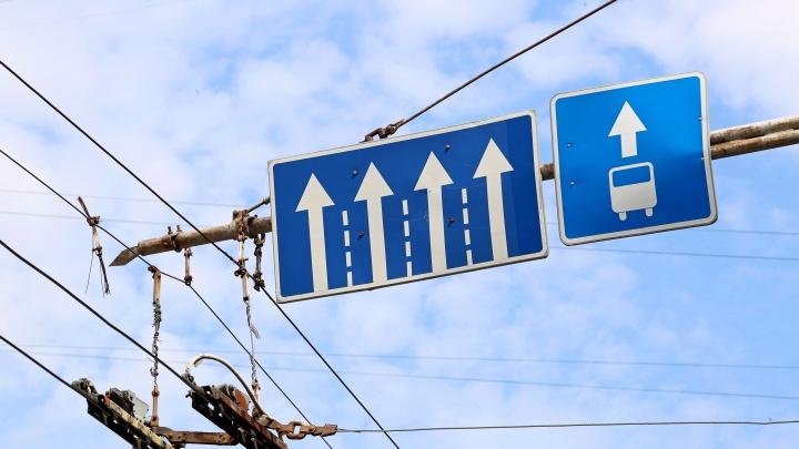 В Уфе запретят проезд по одной из центральных улиц