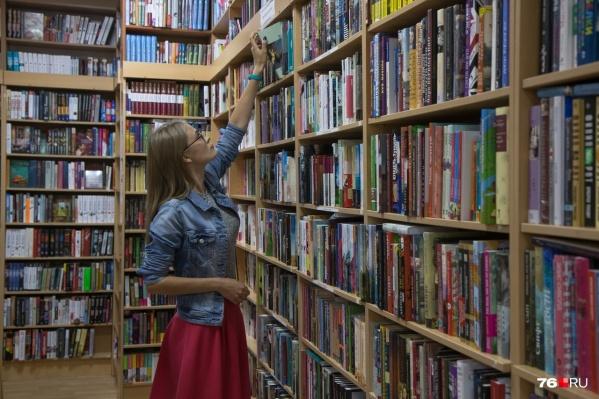 В городе нет денег на такие траты, как новые книги