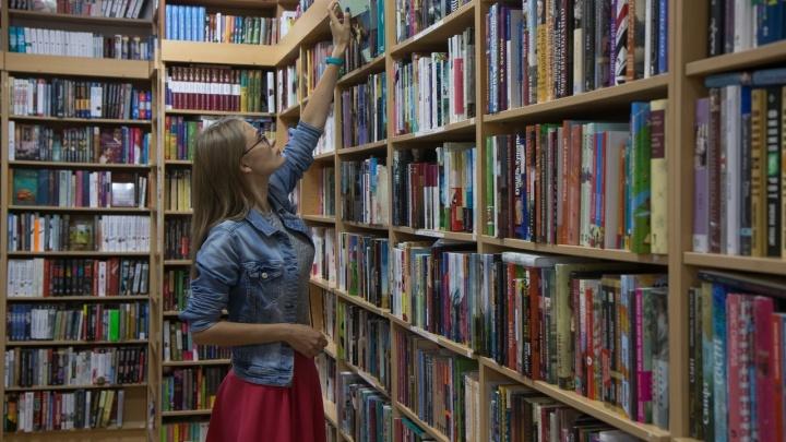 «Ищем спонсоров»: библиотеки Ярославля больше не могут закупать новые книги