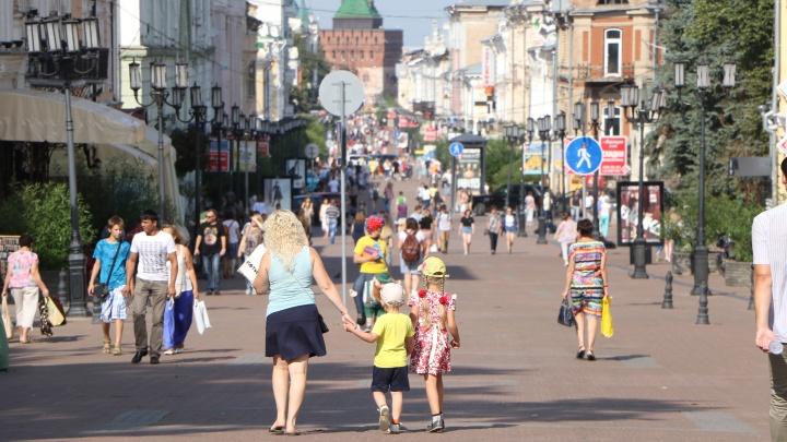 Синоптики рассказали, когда в Нижний Новгород вернётся тепло