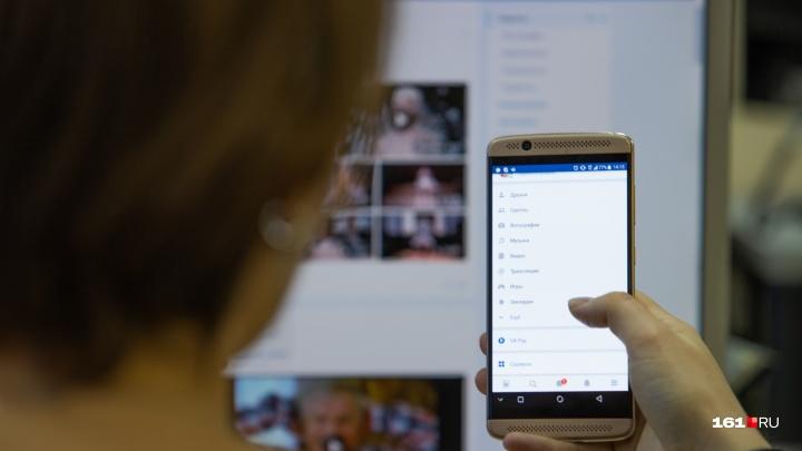 Переписки, координаты и лайки пятилетней давности: какой компромат «ВКонтакте» может слить полиции