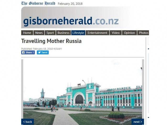 Скриншот статьи о Новосибирске из «Гисборн Херальд»