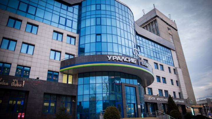 «Уралсиб» запустил новую ипотечную программу на покупку вторичного жилья