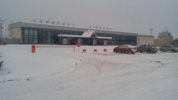 Был пьян и матерился: дончанина сняли с рейса из Магнитогорска в Москву