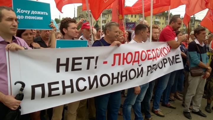 Не позволим издеваться над нами: рассказываем, как ростовчане протестовали против пенсионной реформы