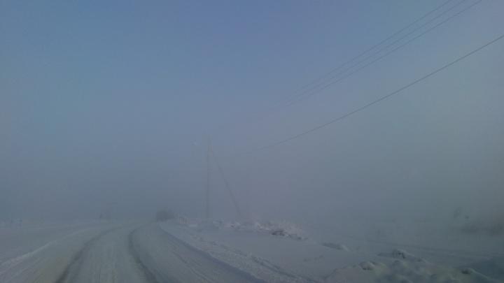 Смог в Сибае будут разгонять вентиляторами
