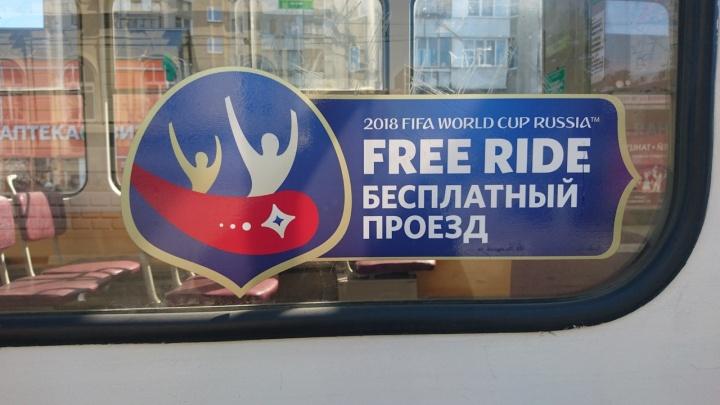 Заплатят за бесплатные шаттлы: суд взыскал с донского Минтранса пять миллионов рублей