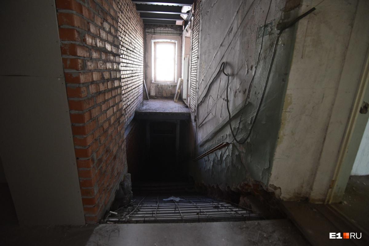 Место, где была лестница