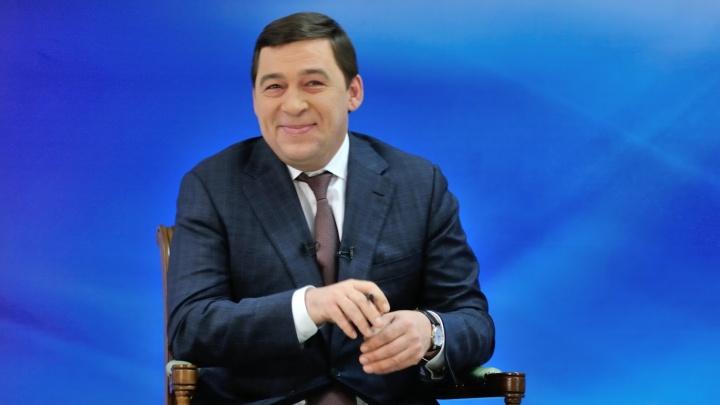 В 2016 году губернатор Евгений Куйвашев заработал в три раза меньше жены