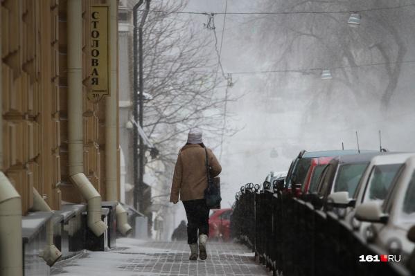 Ростовчан ожидают снежные выходные