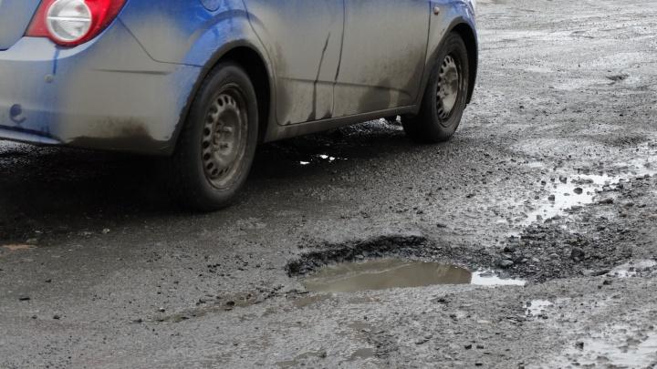 Стал известен список дорог Екатеринбурга и области, которые отремонтируют по федеральному нацпроекту