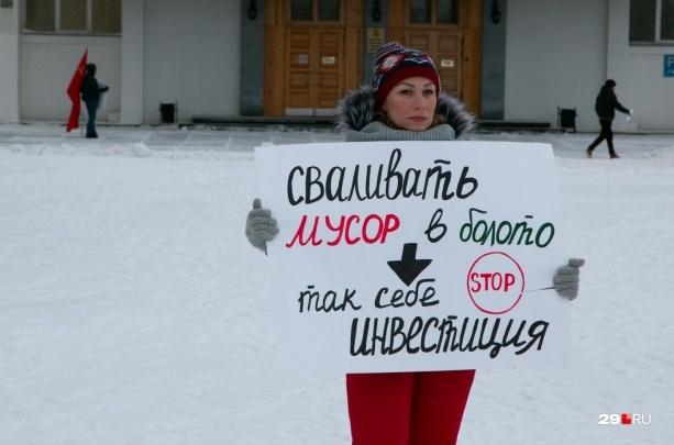 Архангельские активисты в шестой раз подали документы на «мусорный» референдум