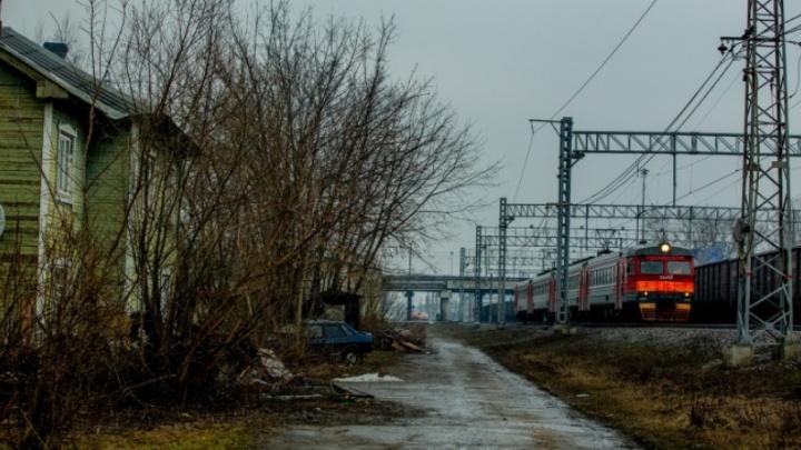 И это тоже - город: как живут дома, под окнами которых мчатся поезда
