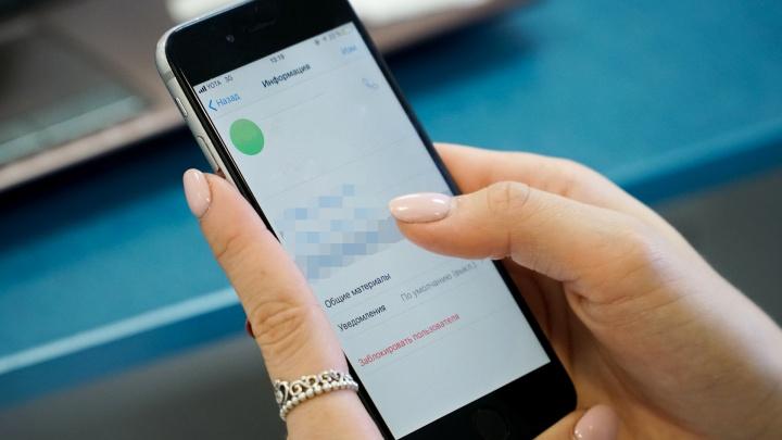 Центробанк: телефонные мошенники в Прикамье маскируются под горячие линии банков. Как защититься?