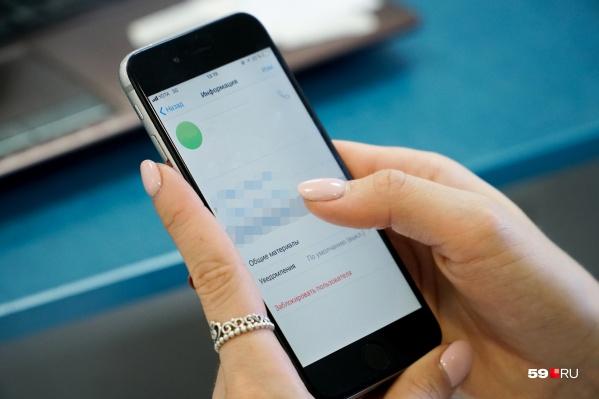 Если с якобы банковского номера пришло сообщение или поступил звонок, перезвоните сами по номеру, указанному на карте