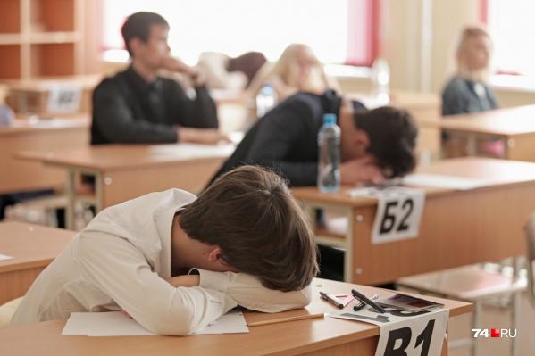 На экзамене выпускники мечтают об одном — выспаться