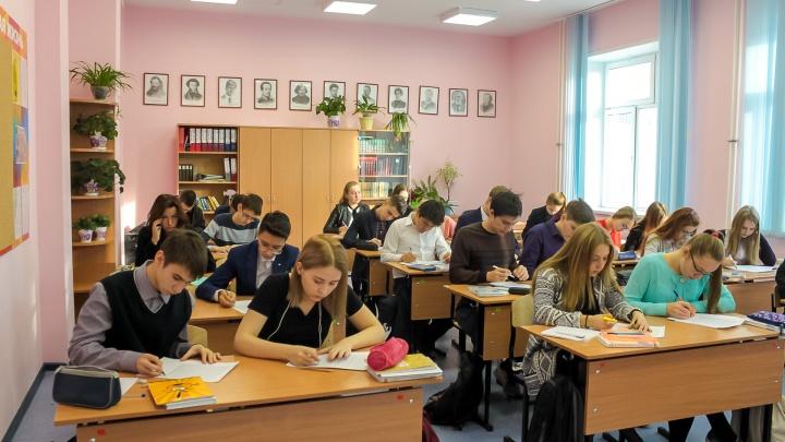 «Учимся в субботу или пятидневка?»: среди родителей запустили опрос про учебную неделю