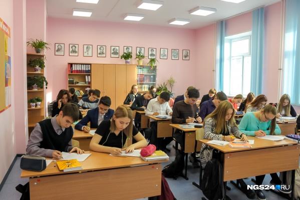30% красноярских школьников учатся 6 дней в неделю