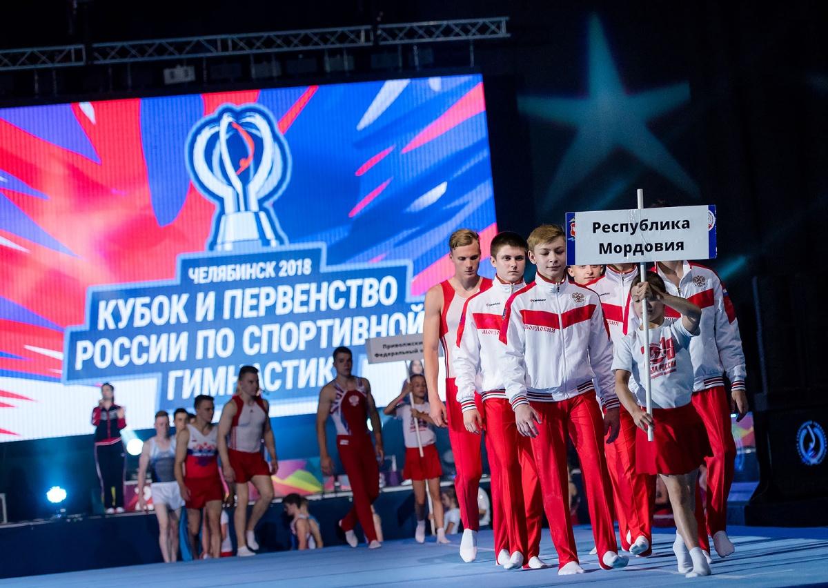 На соревнования приехали спортсмены из 20 регионов страны