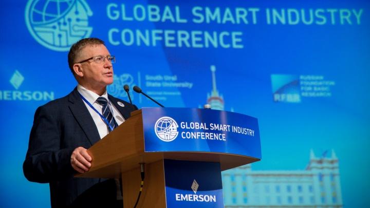 Курс на цифровые технологии: 75 лет ЮУрГУ отвечает запросам промышленности