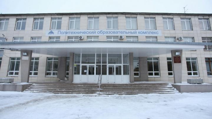 В челябинском техникуме при странных обстоятельствах умерла 18-летняя студентка