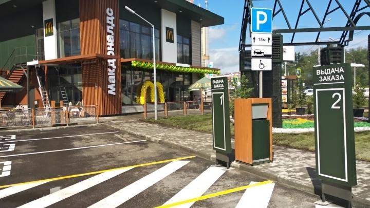 Красноярцы одобрили планы строительства McDonald's на разделительной полосе Авиаторов