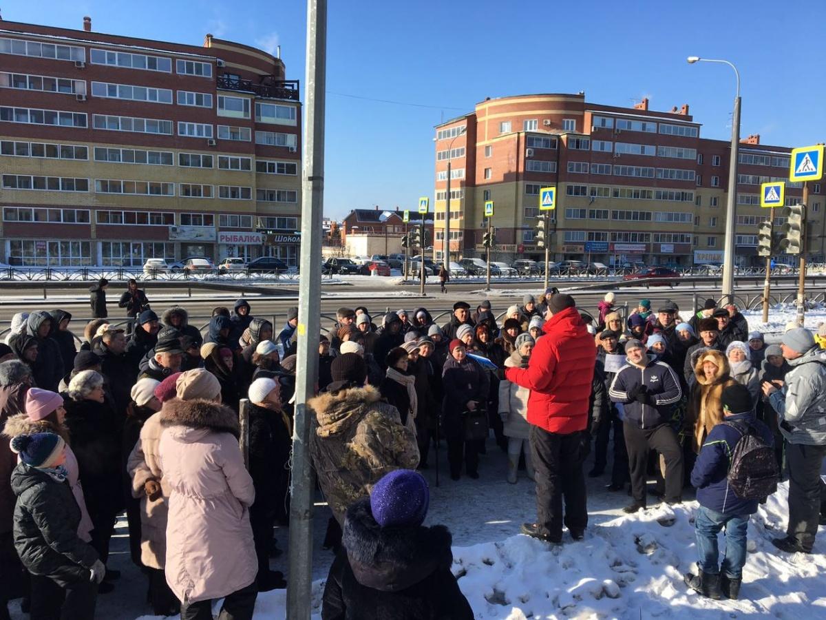 На флешмоб собралось 100–150 человек