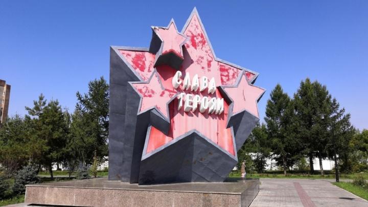 Звезду «Слава героям» оставят на бульваре Победы по просьбе ветеранов