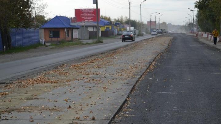 Суд обязал «Водный Союз» восстановить благоустройство на улице Омской в Кургане