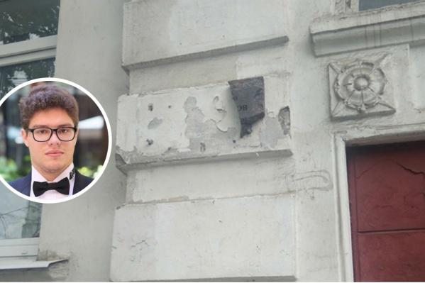 Антон Немцов называет разрушение памятной таблички вандализмом