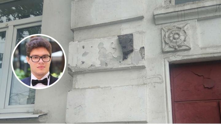 Сын Бориса Немцова высказался об уничтоженной памятной табличке в Ярославле