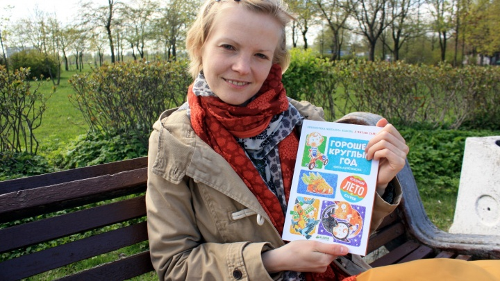 Книга писательницы из Новосибирска попала в рейтинг журнала Forbes