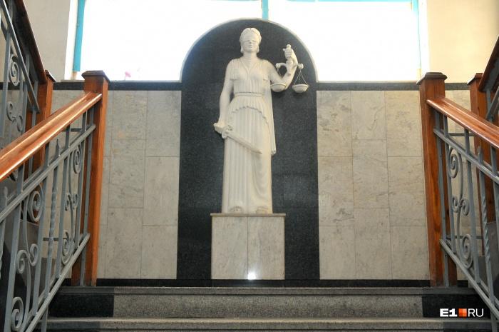 Чиновника судятв Сысертском районном суде
