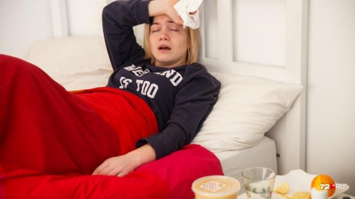 Знаете всё о гриппе? Тест, который уничтожит мифы в вашей голове