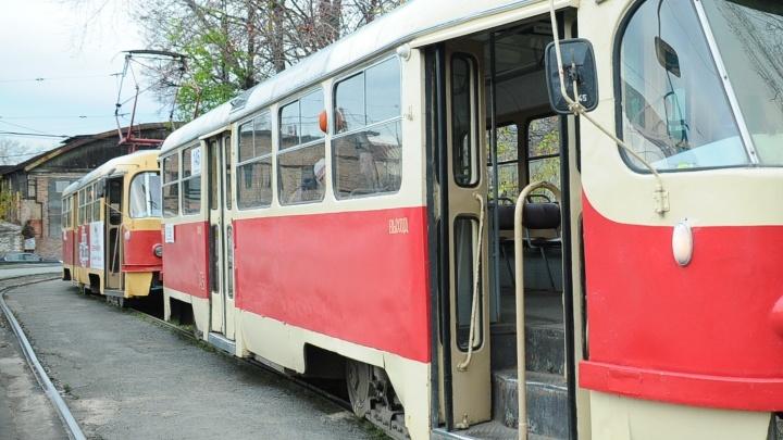 В Екатеринбурге на 4 дня закроют движение трамваев и автобусов по Машиностроителей