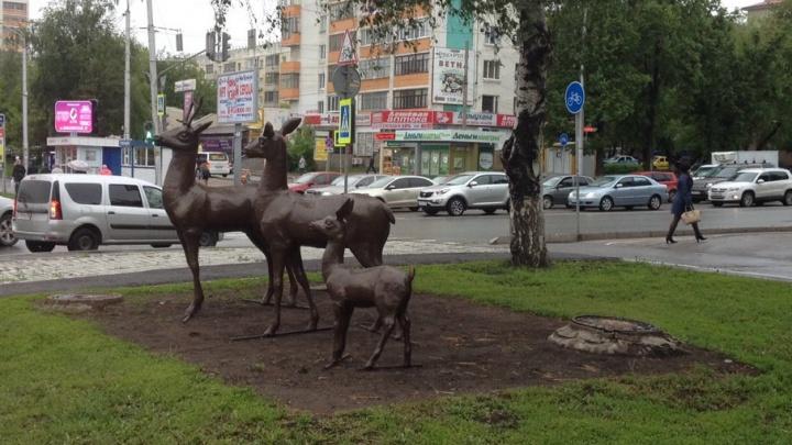 В Уфу вернулась «Семья оленей»