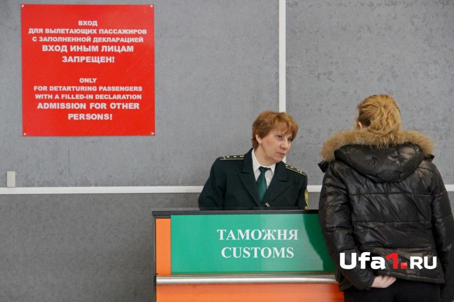 Рейсы из этих городов возобновятся после 23 марта при получении перевозчиком необходимых разрешений