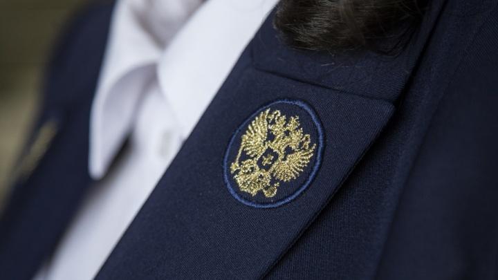 В Башкирии чиновник устроился на работу по поддельному диплому