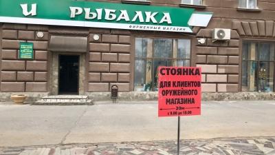 «Есть моральное право»: жители дома воюют с полковником ФСБ за парковку у его магазина в Волгограде